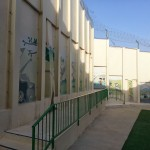 Separation Wall at School in East Jerusalem